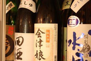 イッてこい酒場宮城の日本酒